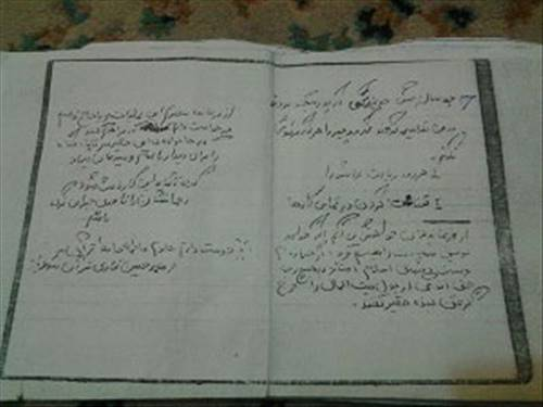 وصیتنامه شهید م ع حرم سجاد طاهرنیا